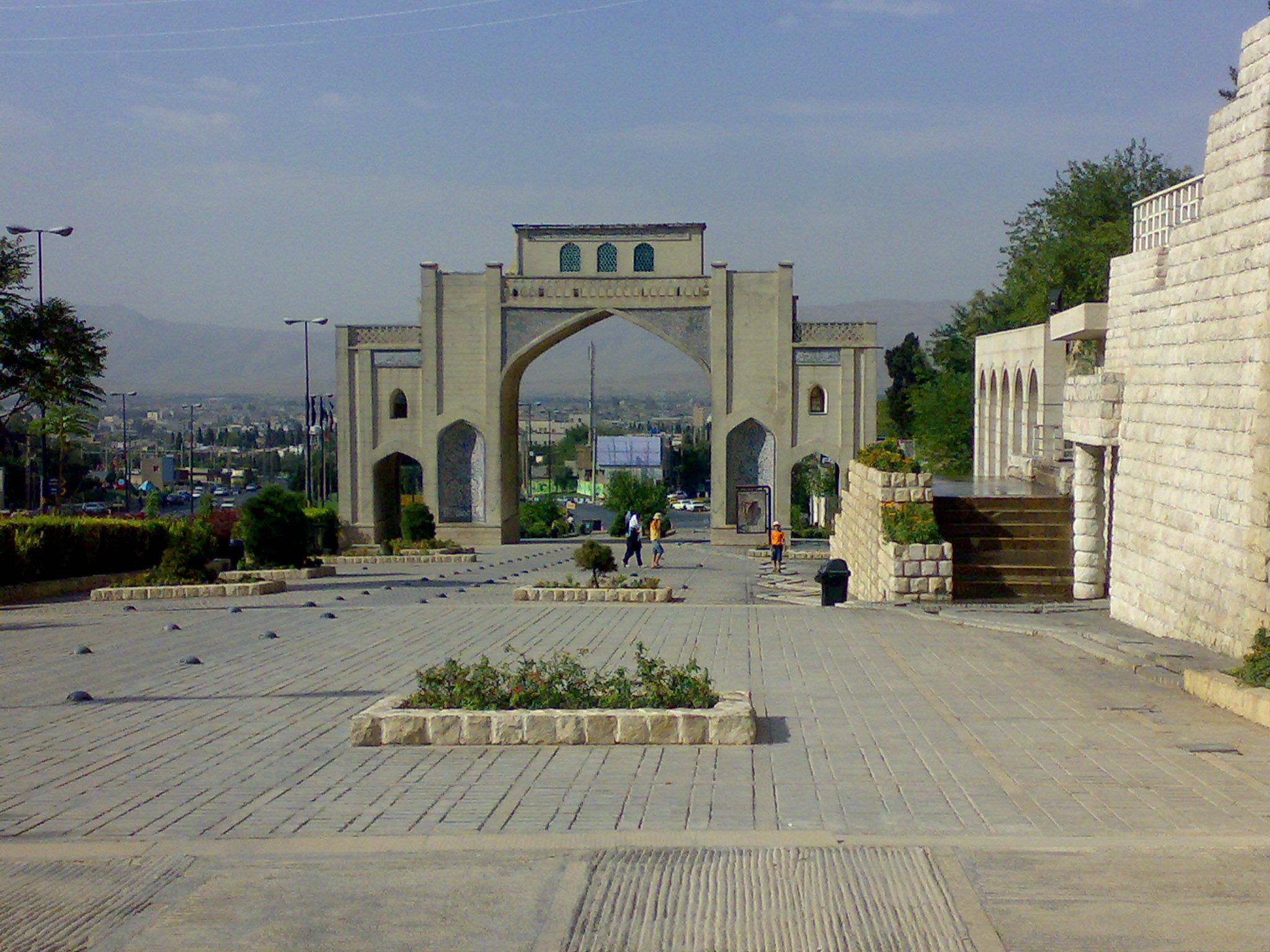 20100903011 دروازه قرآن شیراز
